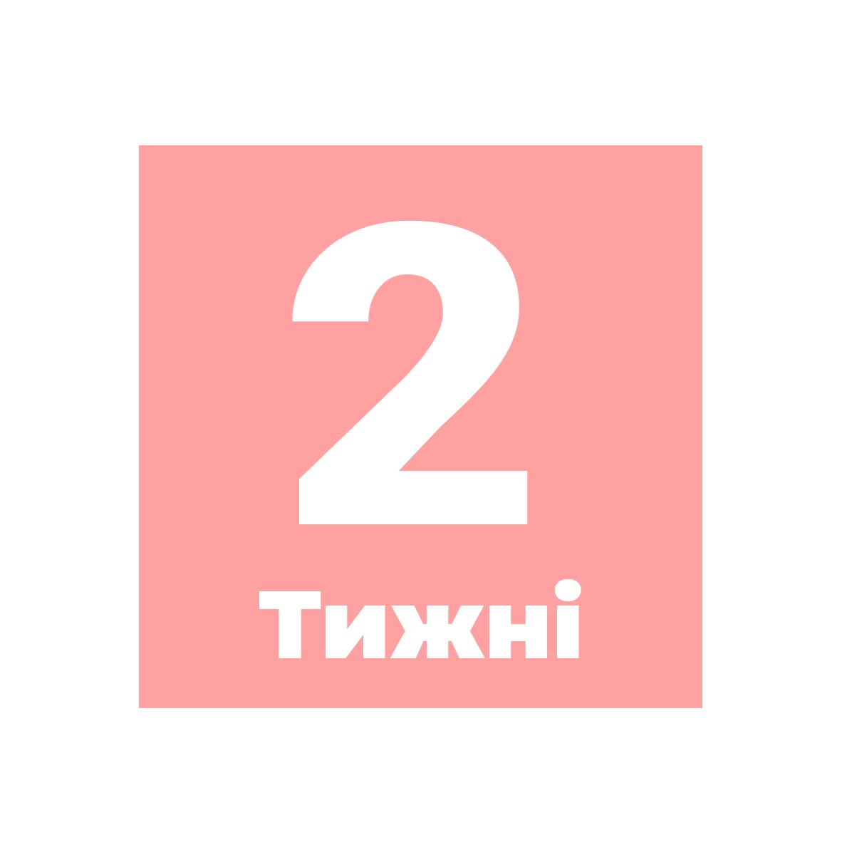 иконки-03
